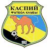 Каспий Актау