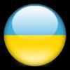 Украина (жен)