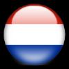 Нидерланды (жен)