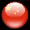 Китай (жен)