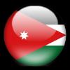 Иордания (23)