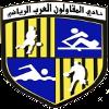 Аль Могавлун