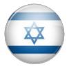 Израиль 19 (жен)