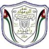 Аль-Ярмок
