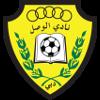 Аль-Васл II