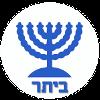 Бейтар Рамат-Ган