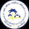 Аль-Дафра
