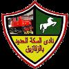 Эль Секка Эль Хадид
