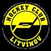 Верва Литвинов